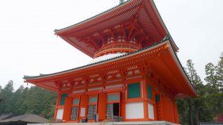 海外「山頂の寺院がとても神秘的!」高野山への旅行に感動