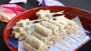 海外「レンジで2分!素朴で簡単な駄菓子作り」きなこ棒の作り方