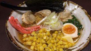 海外「北海道ラーメン旅を満喫!」見た目が最高な札幌ラーメン横丁アドベンチャー