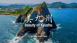 海外「一味違う!とっておきの景色」美九州を上空からドローン撮影してみた