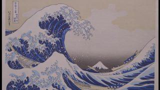 海外「大衆文化の華やかさを受け継ぐ」江戸木版画の技術と浮世絵を称賛
