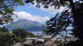 海外「大きな桜島が見える庭!」仙巌園/鹿児島は広い敷地と美しい庭園
