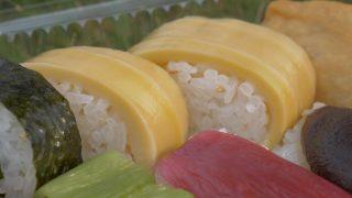 海外「高知城下の日曜市」日本のストリートフードマーケットに行ってみた