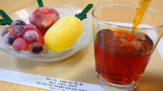 海外「夏にぴったり!」フルーツアイスバー入りフルーツティーが美味しい!