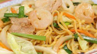 海外「中華生太麺を使ったおいしいレシピ」海鮮焼きそばの基本的な作り方