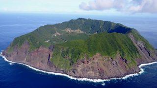 海外「不思議な島で最高の体験!」東京都の孤島、青ヶ島に滞在してみた