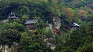 海外「芭蕉も通った山形の絶景」山寺(立石寺)の寺院を山登りしてめぐる旅