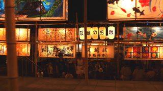 海外「灯籠のやわらかな光の風景」鹿児島の六月燈が綺麗