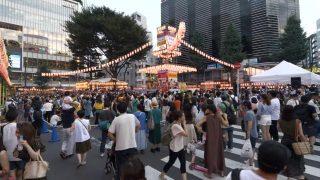海外「東京渋谷の恵比寿駅前盆踊りの雰囲気を体感」恵比寿のお盆祭りを散歩