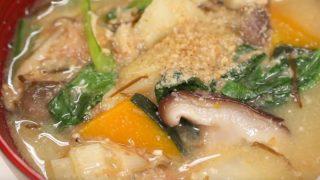 海外「10分で出来る食べる味噌汁」具たっぷりみそ汁のおいしい作り方