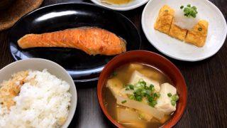 海外「土鍋ごはんとダシを使った味噌汁」日本の朝ごはん 和食編のメニュー