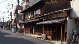海外「外国人が憧れる」伝統的な日本のタウンハウスでの生活:京町家の暮らし