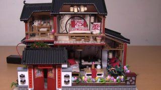 日本「中国式!かわいい家具がたくさん詰まったおうち」ミニチュア中国の家作り