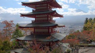 海外「紅葉とアクティビティを楽しむ」日本の秋のスポット ベスト10を紹介