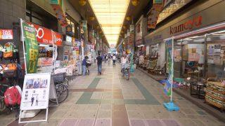 海外「蒲田駅周辺の繁華街のようす」東京蒲田の飲食店や商店街を散歩してみた
