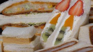 海外「味とバランスが最高!」日本のサンドイッチと駅弁の中身を紹介