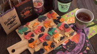 海外「コップに飾る型抜きクッキー」ハロウィン★カップのフチクッキーの作り方
