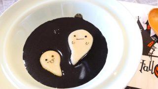 海外「白玉と黒ごまスイーツ」ハロウィンおばけが入った真っ黒スープの作り方