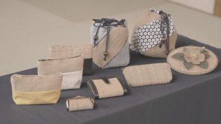 海外「木の皮を糸のように織る最古の織物」羽越しな布の繊細な作業がすごい!