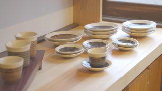 海外「福岡で作られる特徴的な文様」小石原焼の素朴な陶器と確かな技術