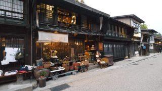 海外「古き良き日本!絶景の長野をめぐる旅」夜の奈良井宿を散歩してみた