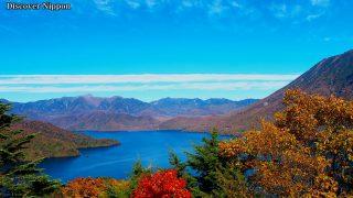 海外「栃木・秋の人気観光地」日光の紅葉・中禅寺湖と華厳の滝をめぐる旅