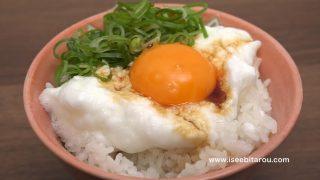 海外「高級卵の一味違う味わい方」究極のTKGマシンを使った卵かけご飯