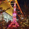 海外「札の辻から」東京タワーウィンターイルミネーション2019を散歩してみた