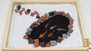 海外「鯉が凄くリアル!」大人と外国人向けのお菓子 日本庭園キャンディキット