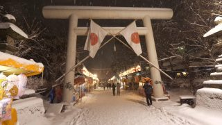 海外「青森駅周辺 善知鳥神社と廣田神社を巡る」青森の大晦日散歩・新雪を歩く