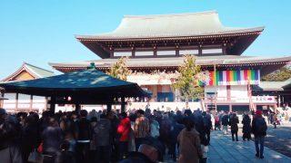 海外「千葉 参道の古い町並みを散策」成田山新勝寺は華やかでとても良い雰囲気