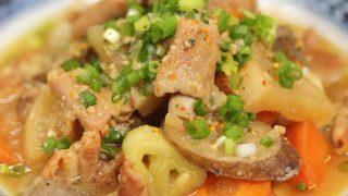 海外「関東風・野菜がたっぷり入った」モツ煮込みのやわらかくておいしい作り方