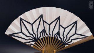 海外「京都 細やかな手作業で愛される」京扇子のデザイン性と趣ある風合を絶賛
