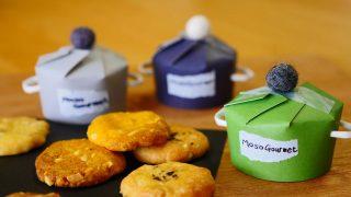海外「市販のスープで甘辛いお菓子」カップスープで作るおつまみクッキーの作り方