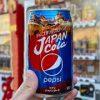 海外「自販機の好きな食べ物&飲み物」日本の自動販売機の商品と中身を見てみよう!
