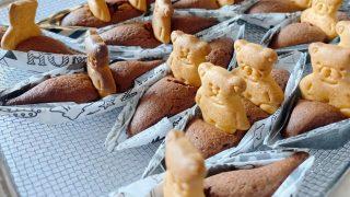 海外「市販のクマクッキーを使った」カヌーに乗ったくまさんミニカップケーキ作り