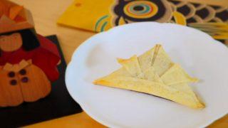 海外「子どもが大好き!おいしいチョコバナナパイ」春巻の皮で折ったカブト作り