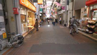 海外「東京 多摩川から雑色・水門商店街と街並み」雑色駅周辺を散歩してみた