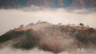 海外「兵庫 竹田城跡もとらえた!」朝来市のひとり旅の様子を見てみた