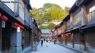 海外「石川 城下町の風景」金沢観光 兼六園 百万石まつり ひがし茶屋街の様子