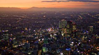 海外「愛知 上空からとらえた美しいネオンの町」名古屋の夜空を見てみた
