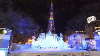 海外「冬の北海道 夜の大通り公園の美しい景色」夜の札幌を散歩してみた