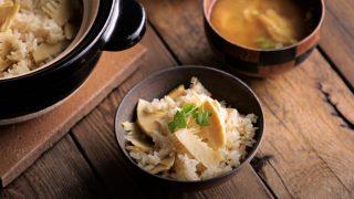 海外「筍の水煮で簡単に旬の味を楽しめる!」たけのこご飯のおいしいの作り方