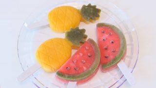 海外「夏にぴったりさわやかな味!」スムージーアイスキャンディの作り方