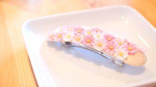 海外「花のモチーフの染色・木工で手作り」コスモスの花畑バレッタを作ってみた