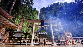 海外「和歌山 世界遺産になった」那智の大滝と那智勝浦大社に行ってみた